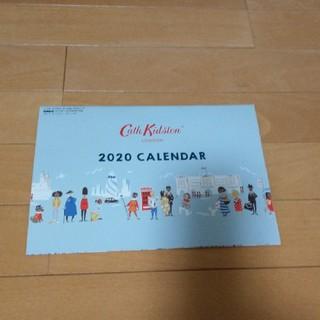 キャスキッドソン(Cath Kidston)のキャス・キッドソン カレンダー インレッド付録 inred (カレンダー/スケジュール)