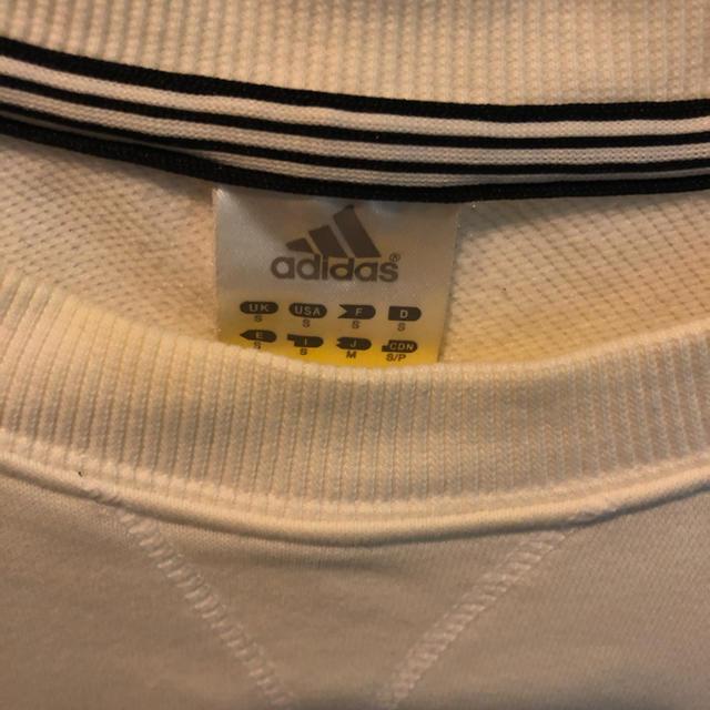 adidas(アディダス)のアディダス トレーナー メンズのトップス(スウェット)の商品写真