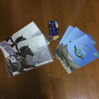 JRA 2020カレンダー 阪神競馬場メモリアルブック 有馬記念しおり jra
