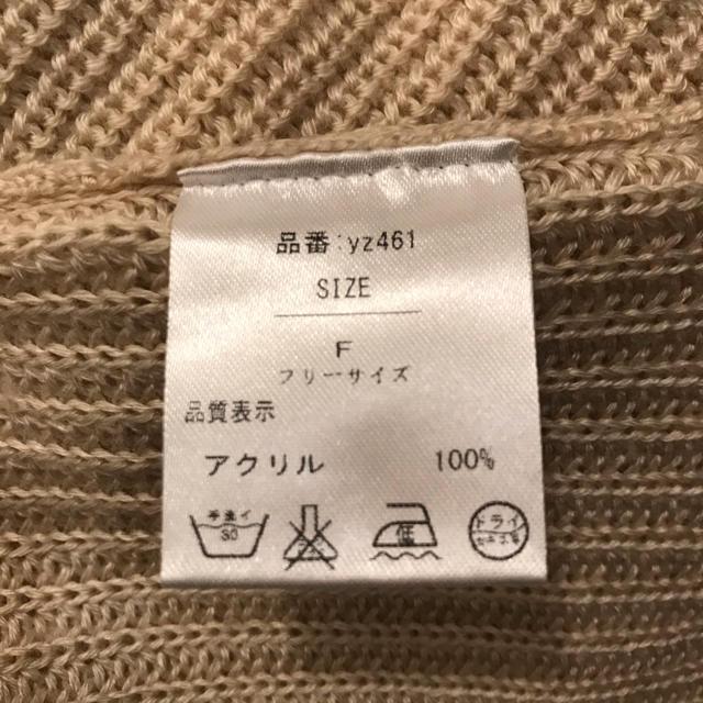 GRL(グレイル)のGRL ニットワンピース レディースのトップス(ニット/セーター)の商品写真
