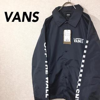 ヴァンズ(VANS)の新品 VANS バンズ コーチジャケット ナイロンジャケット トレンド(ナイロンジャケット)