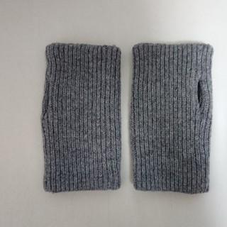 MUJI (無印良品) - 無印良品 ウール混ハンドウォーマー フリーサイズ グレー
