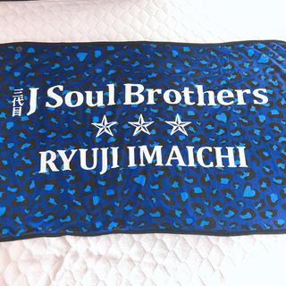 三代目 J Soul Brothers - 今市隆二 メンプロ   ブランケット