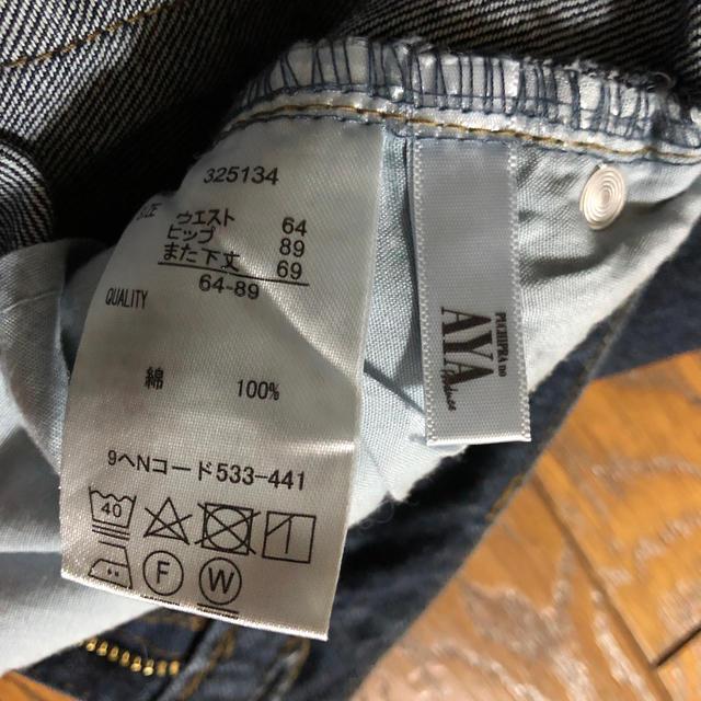 しまむら(シマムラ)のプチプラのあや 神デニム 中紺 64 レディースのパンツ(デニム/ジーンズ)の商品写真