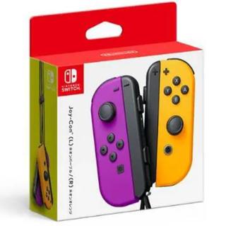 Nintendo Switch - 新品未使用 任天堂 Joy-Con ネオンパープル ネオンオレンジ