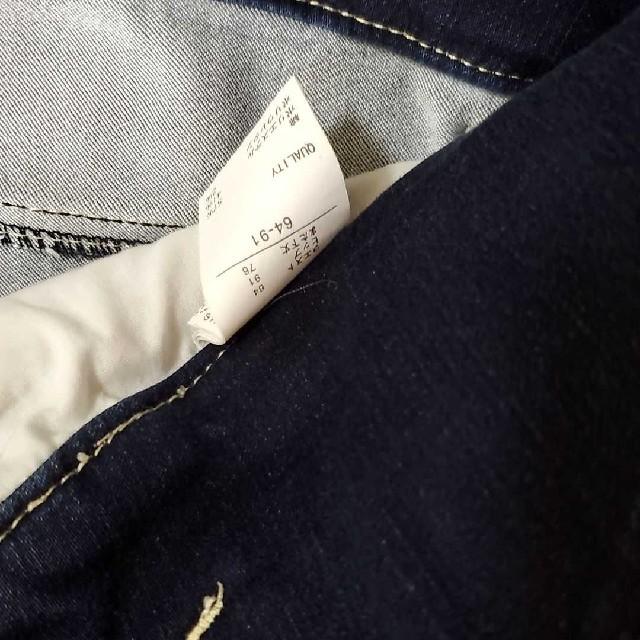 Avail(アベイル)のハイウエスト スキニー レディースのパンツ(スキニーパンツ)の商品写真