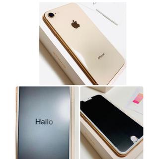 Apple - 極美品◆ iPhone8  64GB SIMフリー ゴールド
