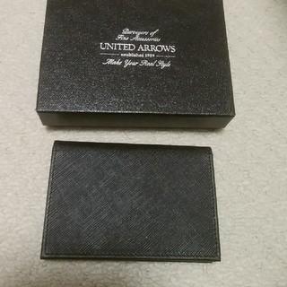 ユナイテッドアローズ(UNITED ARROWS)のユナイテッドアローズ 名刺入れ(名刺入れ/定期入れ)