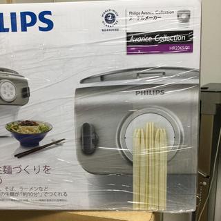 フィリップス(PHILIPS)の(新品未開封)PHILIPS  ヌードルメーカー HR 2365/01(調理機器)