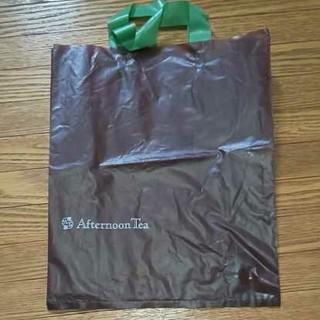 アフタヌーンティー(AfternoonTea)のアフタヌーンティー プラ袋 約30cm×37cm×12cm(ショップ袋)