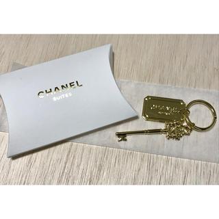CHANEL - CHANEL SUITES ノベルティ ルームキーホルダー