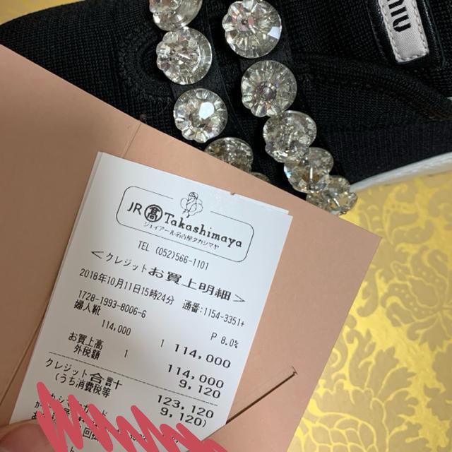 miumiu(ミュウミュウ)の限定値下げ↓miumiu♡ビジュースニーカー レディースの靴/シューズ(スニーカー)の商品写真