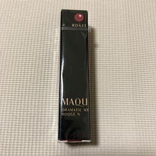 MAQuillAGE - マキアージュ ドラマティックルージュ RD633