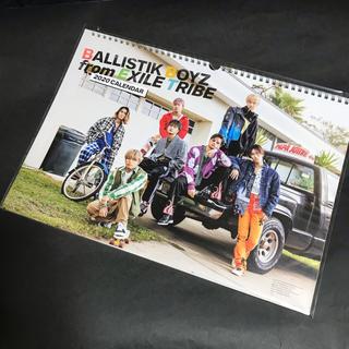 EXILE TRIBE - BALLISTIK BOYZ カレンダー【壁掛け】