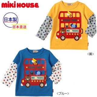 mikihouse - 新品タグ付ミキハウス長袖Tシャツ
