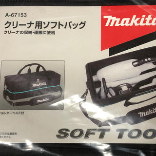 Makita - マキタ A-67153 クリーナー用ソフトバッグ