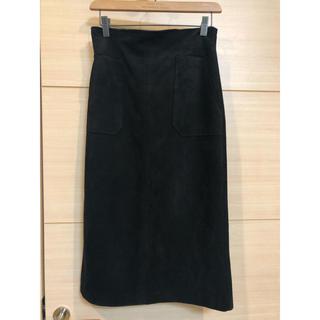 カプリシューレマージュ(CAPRICIEUX LE'MAGE)のCAPRICIEUX LE'MAGE スカート(ひざ丈スカート)