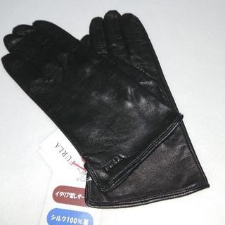 フルラ(Furla)の新品 フルラ FURLA レザー 革手袋 羊革 シルク イタリア製 ブラック(手袋)