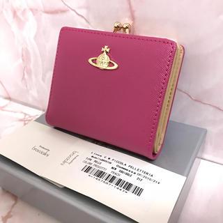Vivienne Westwood - ピンク二つ折りがま口財布❤️ヴィヴィアンウエストウッド❤️新品・未使用
