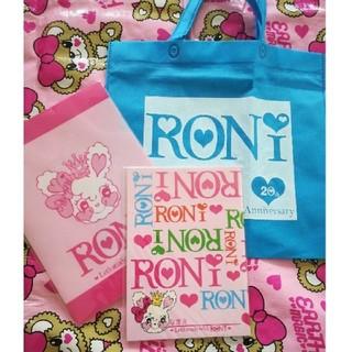 ロニィ(RONI)の☆3点セット☆(その他)