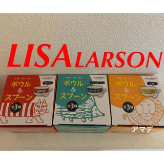 Lisa Larson - ⭐️リサラーソン スプーン&ボール 3種類