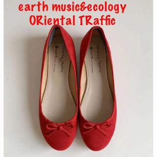 ORiental TRaffic - earth music&ecology ×ORiental TRaffic