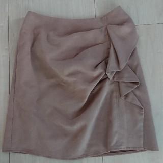 オペーク(OPAQUE)のOpaque   スカート(ひざ丈スカート)