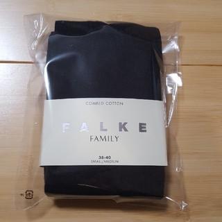 イエナ(IENA)の新品未使用 falke ファルケ 38-40 ファミリータイツ(タイツ/ストッキング)