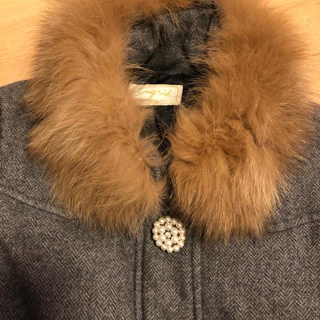 Ungrid(アングリッド)のungrid ファー襟 ダウンコート レディースのジャケット/アウター(ダウンコート)の商品写真