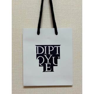 ディプティック(diptyque)のDIPTYQUE ショッパー(ショップ袋)