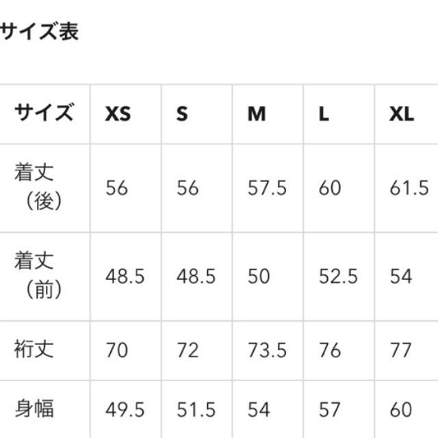GU(ジーユー)の【プロフ必読】GU ケーブルコクーンカーディガン XL レディースのトップス(ニット/セーター)の商品写真