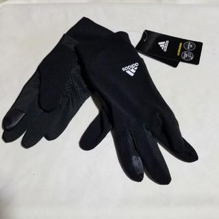 adidas - adidas ストレッチランニング手袋