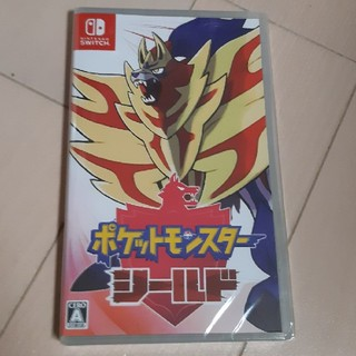Nintendo Switch - ※値下げ不可!【新品 未使用 未開封】 ポケモン シールド switch ソフト