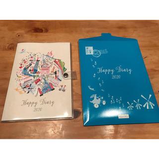 フェリシモ(FELISSIMO)のFELISSIMO Happy Diary 2020年 スケジュール帳(手帳)