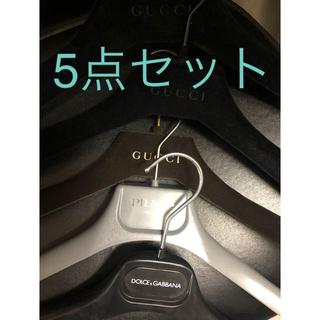 グッチ(Gucci)の正規GUCCI、PRADA、DOLCE&GABBANAブランドハンガー5点(押し入れ収納/ハンガー)