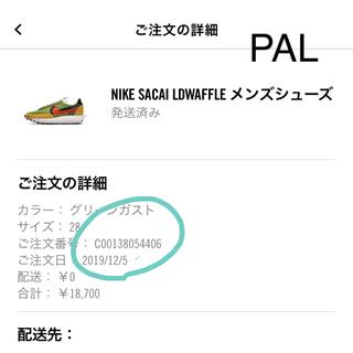 ナイキ(NIKE)のNike Sacai LDWaffle サカイ 入手困難 レア 28.0cm(スニーカー)