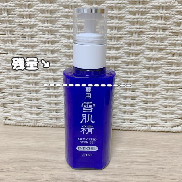 雪肌精(セッキセイ)の雪肌精 乳液 エンリッチ 140ml コスメ/美容のスキンケア/基礎化粧品(乳液/ミルク)の商品写真