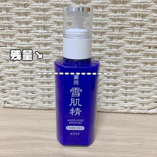 セッキセイ(雪肌精)の雪肌精 乳液 エンリッチ 140ml(乳液/ミルク)