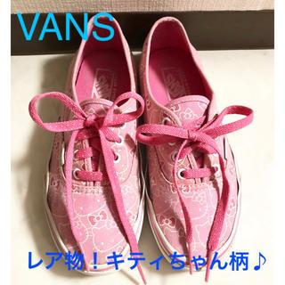 ヴァンズ(VANS)の限定キティ柄バンズ!24.0cm/キティちゃん好き&コレクターの方にも♪ピンク靴(スニーカー)