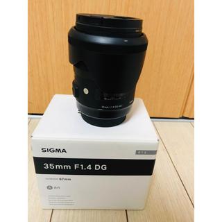 SIGMA - SIGMA Art 35mm F1.4 DG HSM