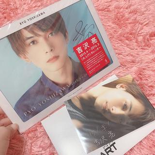 ワニブックス(ワニブックス)の吉沢亮 サイン入りカレンダー 生写真付き(男性タレント)