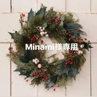 Minami様専用(リング(指輪))
