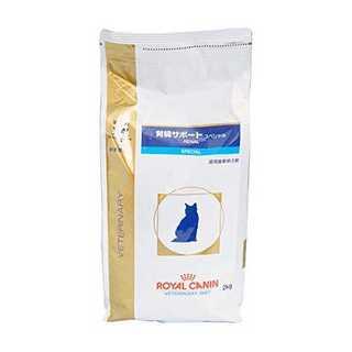 -2kgロイヤルカナン 療法食 腎臓サポートスペシャル ドライ 猫用 2kg(ペットフード)
