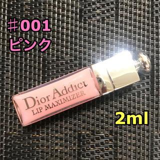 Dior - Dior ディオール アディクト リップ マキシマイザー ピンク 2ml