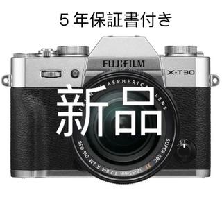 富士フイルム - 新品FUJIFILM ミラーレス一眼カメラ X-T30レンズキット シルバー