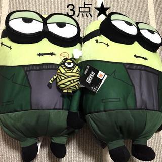 ミニオン - 【12/11削除予定】ミニオン モンスターズ セット