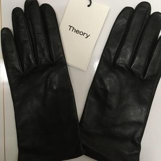 セオリー(theory)のセオリー  新品レザーグローブ★黒(手袋)