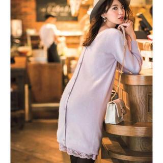 Apuweiser-riche - ♡新品♡雑誌掲載♡3way 裾レースキャミ付きニットワンピース♡