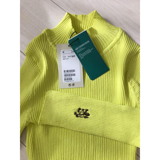 H&M(エイチアンドエム)の【H&M × PRINGLE OF SCOTLAND】コラボニット レディースのトップス(ニット/セーター)の商品写真