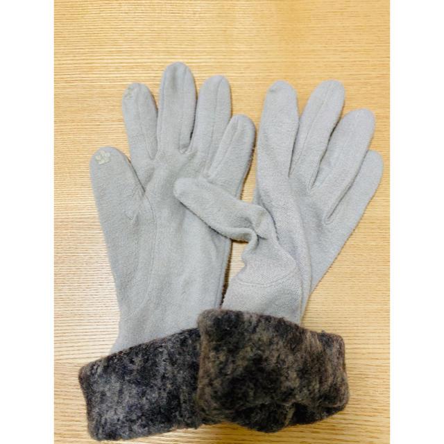 Pinky&Dianne(ピンキーアンドダイアン)のピンキーアンドダイアン 手袋 レディースのファッション小物(手袋)の商品写真